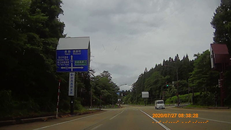 f:id:japan_route:20201020200814j:plain