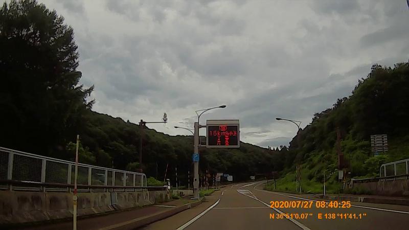f:id:japan_route:20201020200833j:plain
