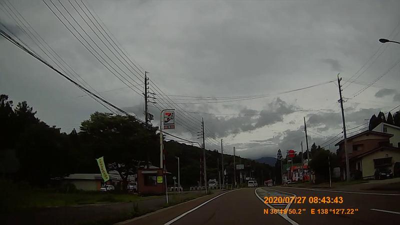f:id:japan_route:20201020200857j:plain