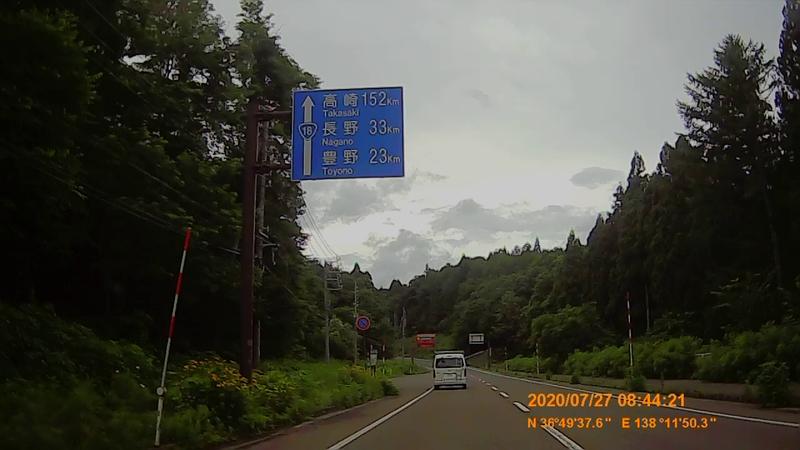 f:id:japan_route:20201020200902j:plain