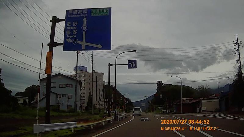 f:id:japan_route:20201020200908j:plain