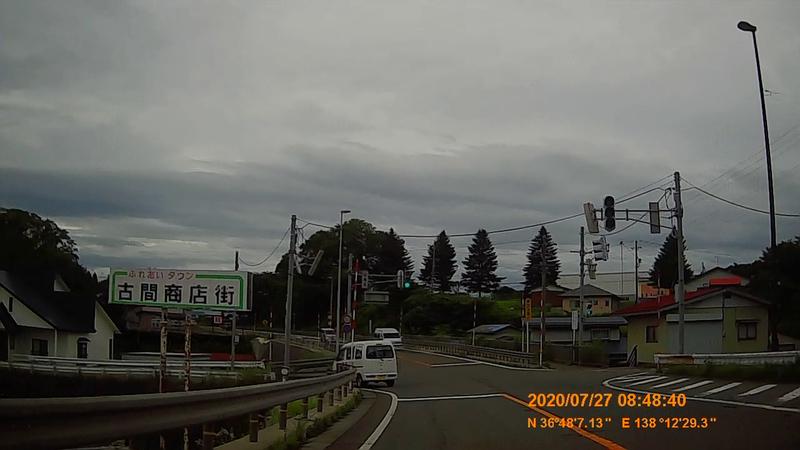 f:id:japan_route:20201020200933j:plain