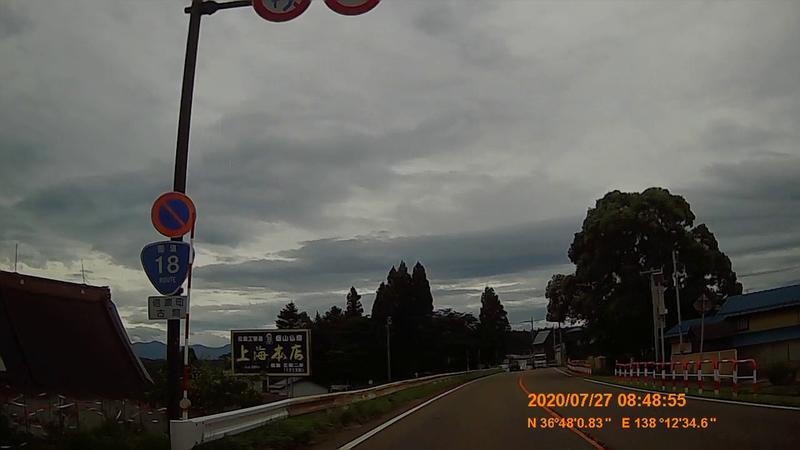 f:id:japan_route:20201020200938j:plain