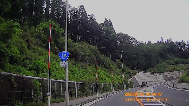 f:id:japan_route:20201020200943j:plain