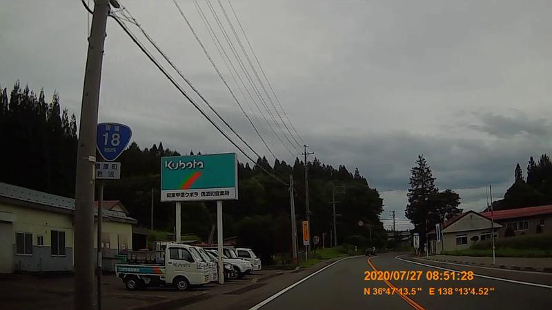 f:id:japan_route:20201020200955j:plain