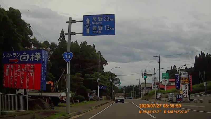 f:id:japan_route:20201020201020j:plain
