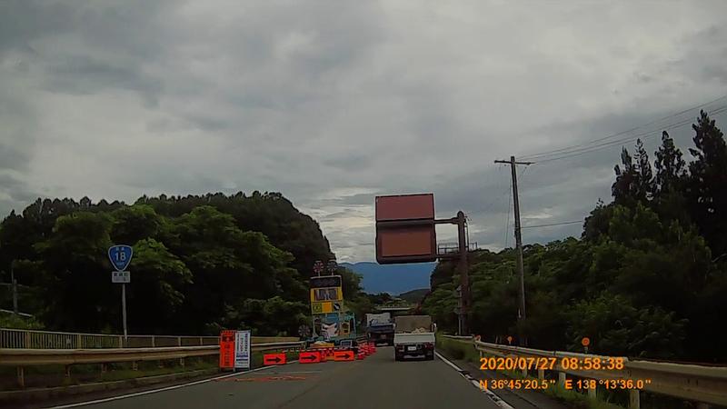 f:id:japan_route:20201020201039j:plain