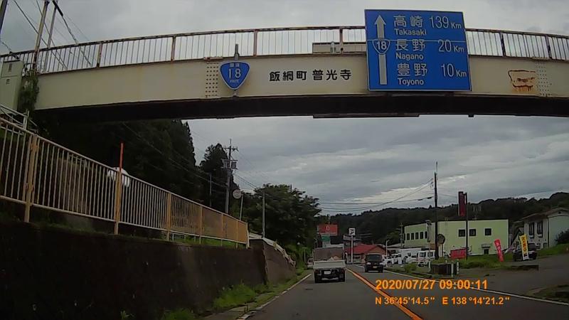f:id:japan_route:20201020201048j:plain