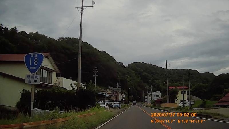 f:id:japan_route:20201020201058j:plain