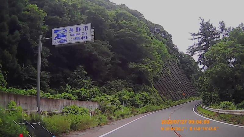 f:id:japan_route:20201020201113j:plain