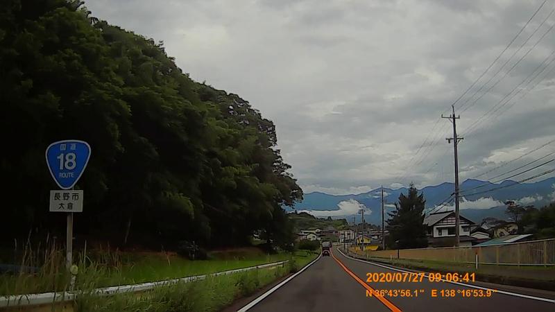 f:id:japan_route:20201020201133j:plain