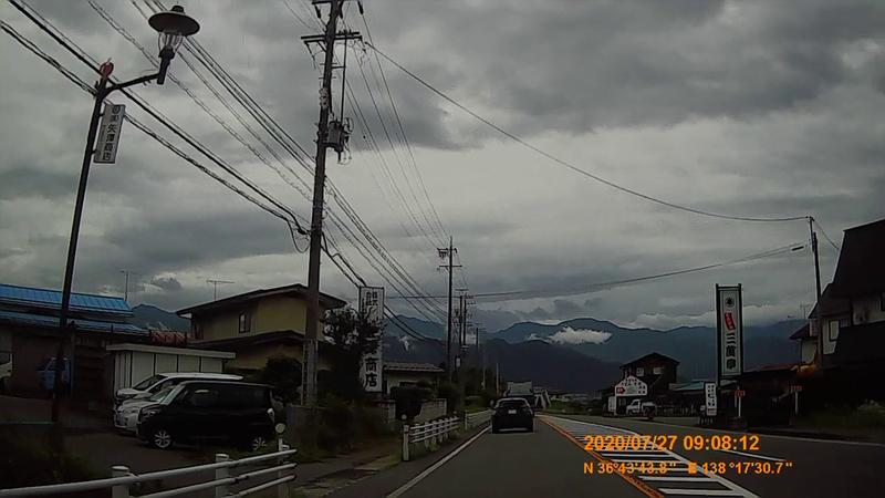 f:id:japan_route:20201020201137j:plain