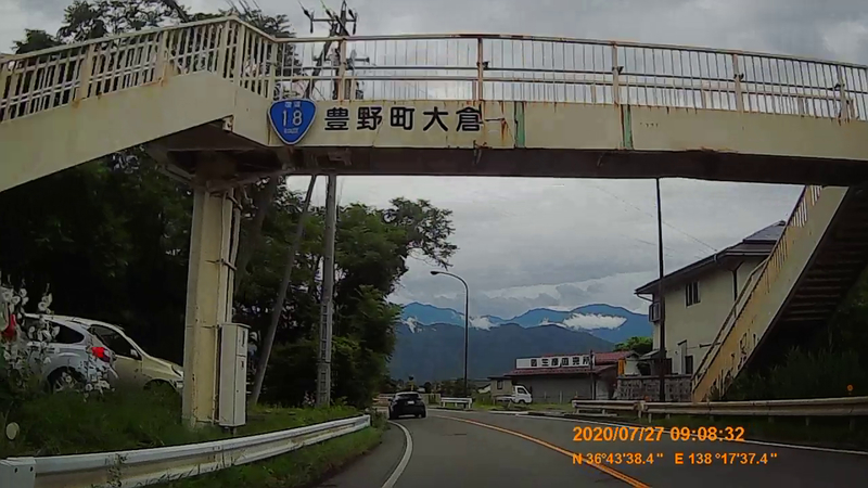 f:id:japan_route:20201020201143j:plain