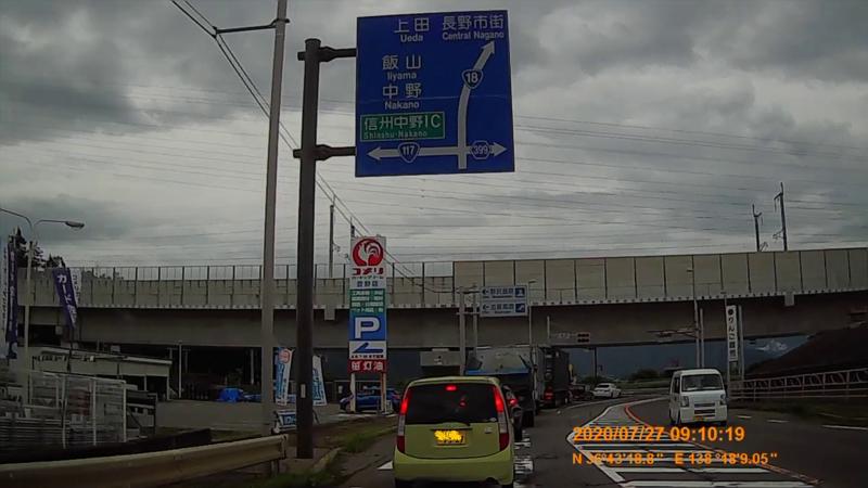 f:id:japan_route:20201020201147j:plain