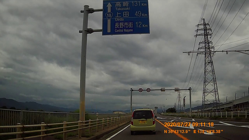 f:id:japan_route:20201020201159j:plain