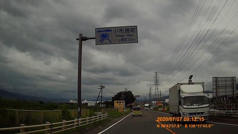 f:id:japan_route:20201020201203j:plain