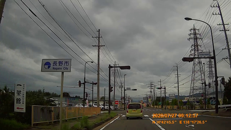f:id:japan_route:20201020201208j:plain