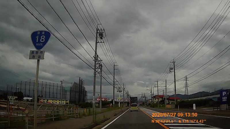 f:id:japan_route:20201020201212j:plain