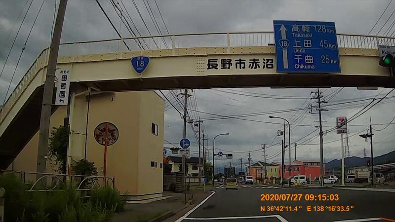 f:id:japan_route:20201020201218j:plain