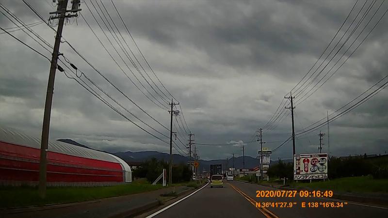 f:id:japan_route:20201020201224j:plain