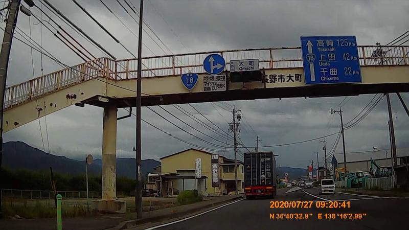 f:id:japan_route:20201020201229j:plain