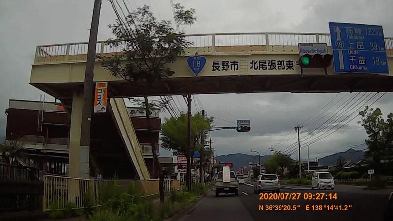 f:id:japan_route:20201020201252j:plain