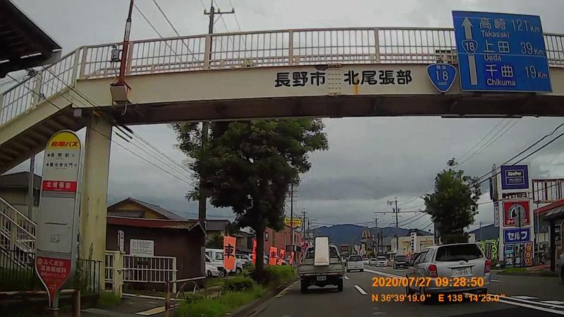 f:id:japan_route:20201020201257j:plain