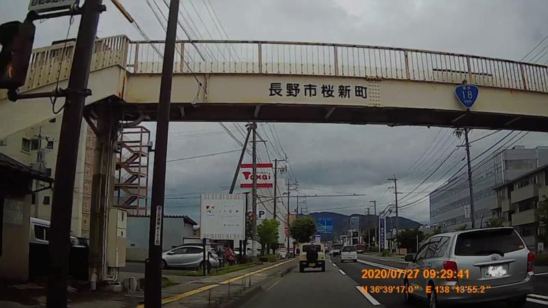 f:id:japan_route:20201020201303j:plain