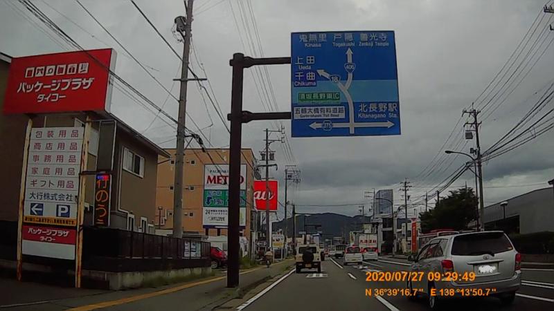f:id:japan_route:20201020201310j:plain