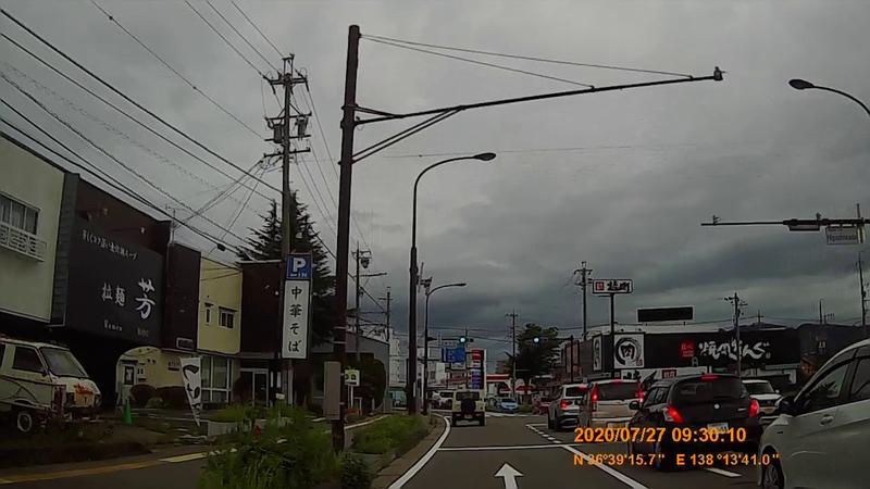 f:id:japan_route:20201020201315j:plain