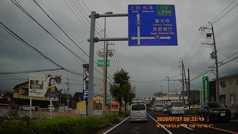 f:id:japan_route:20201020201320j:plain