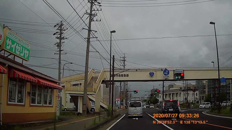 f:id:japan_route:20201020201324j:plain