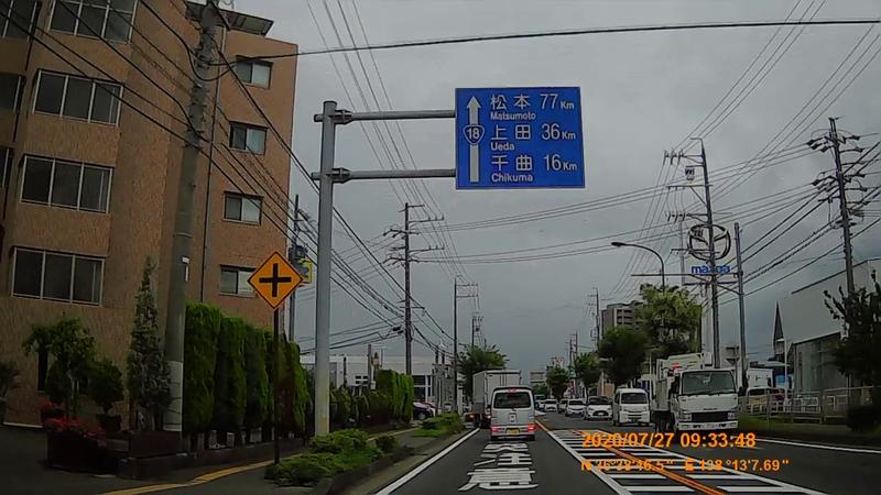 f:id:japan_route:20201020201329j:plain