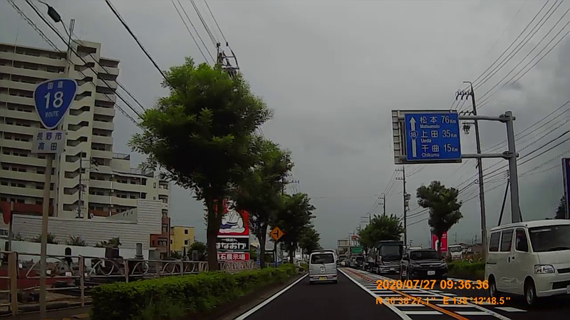 f:id:japan_route:20201020201333j:plain
