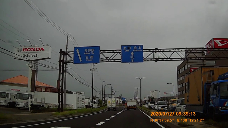 f:id:japan_route:20201020201338j:plain