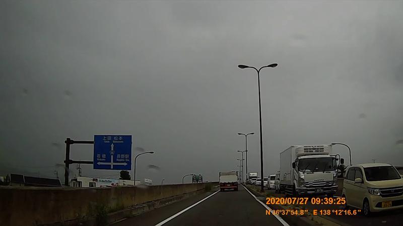 f:id:japan_route:20201020201342j:plain