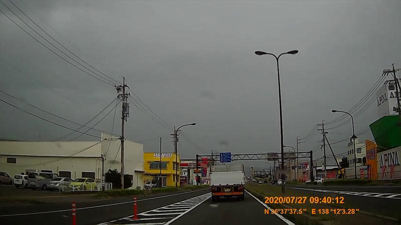 f:id:japan_route:20201020201346j:plain