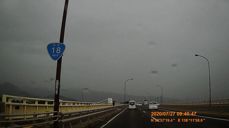 f:id:japan_route:20201020201356j:plain