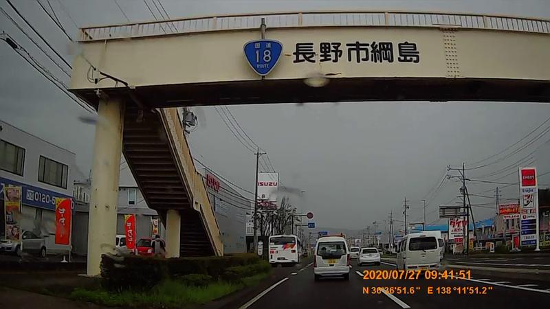 f:id:japan_route:20201020201401j:plain