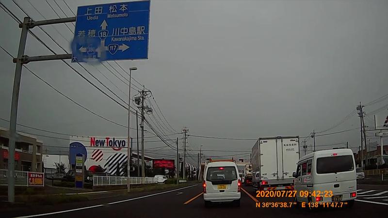 f:id:japan_route:20201020201405j:plain
