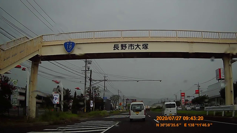 f:id:japan_route:20201020201415j:plain