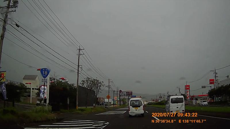 f:id:japan_route:20201020201419j:plain