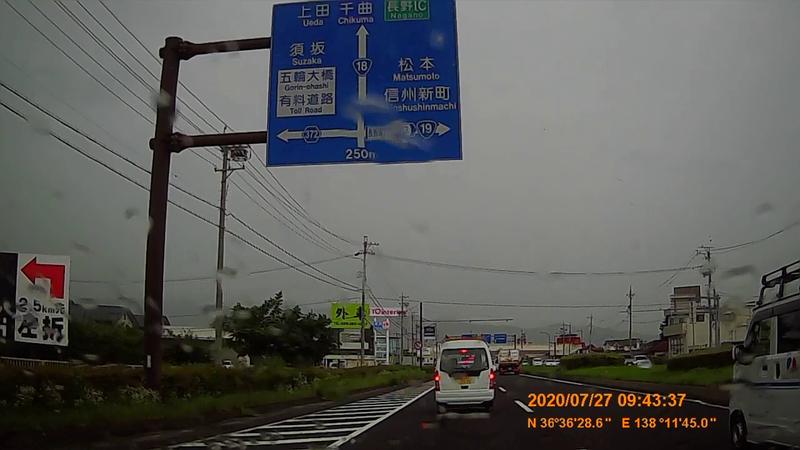 f:id:japan_route:20201020201423j:plain