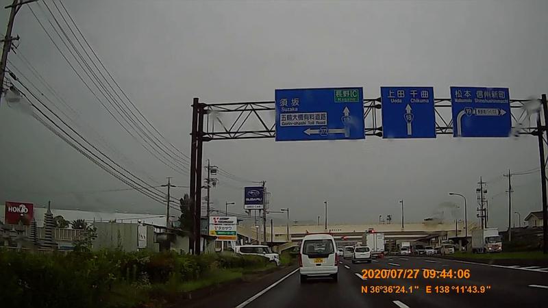 f:id:japan_route:20201020201428j:plain