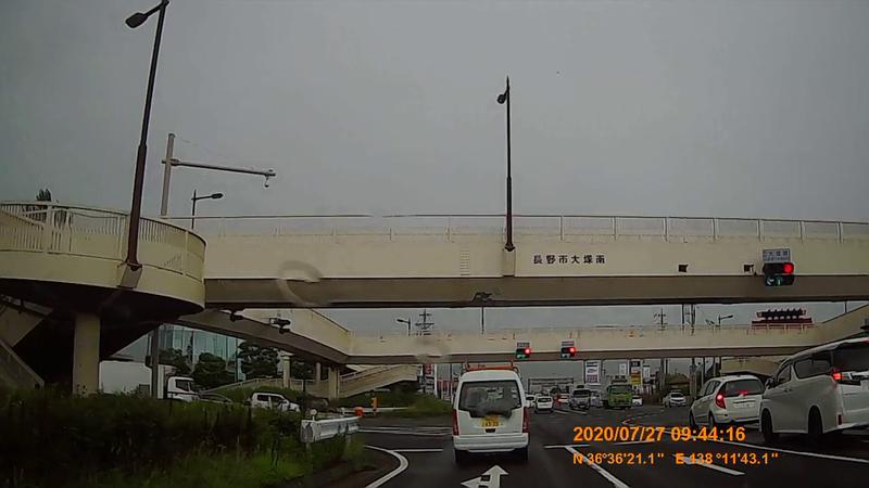 f:id:japan_route:20201020201433j:plain