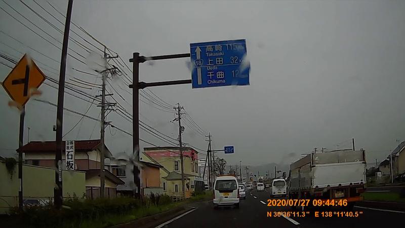 f:id:japan_route:20201020201438j:plain