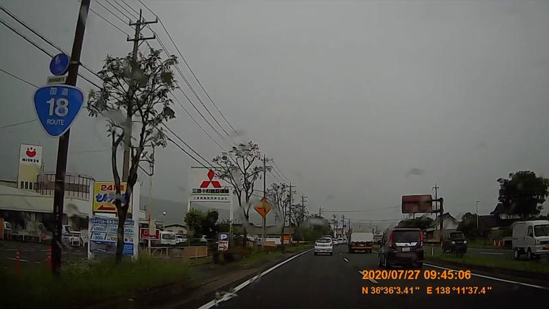 f:id:japan_route:20201020201442j:plain