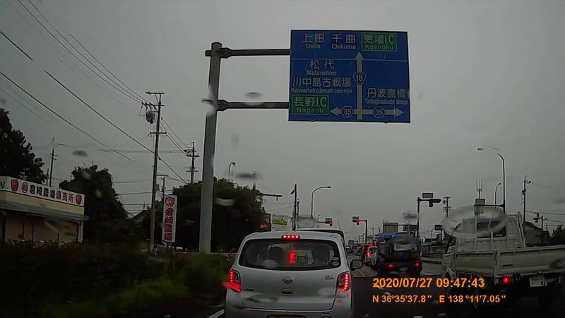 f:id:japan_route:20201020201447j:plain