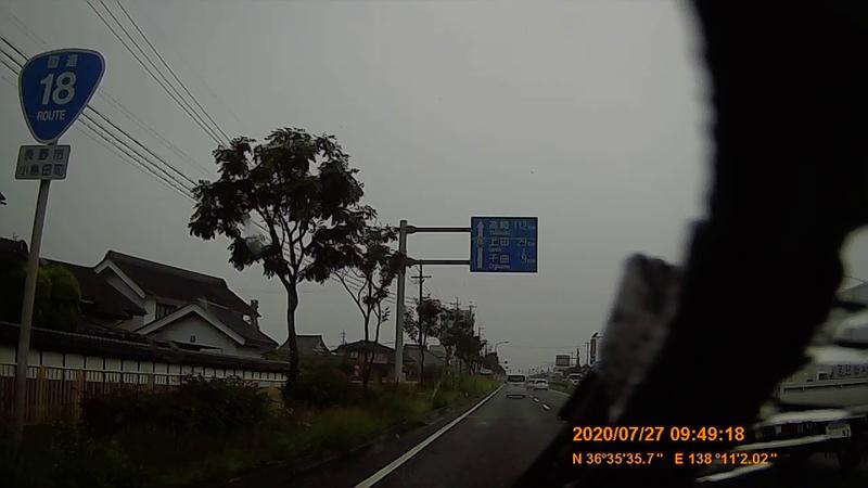 f:id:japan_route:20201020201453j:plain