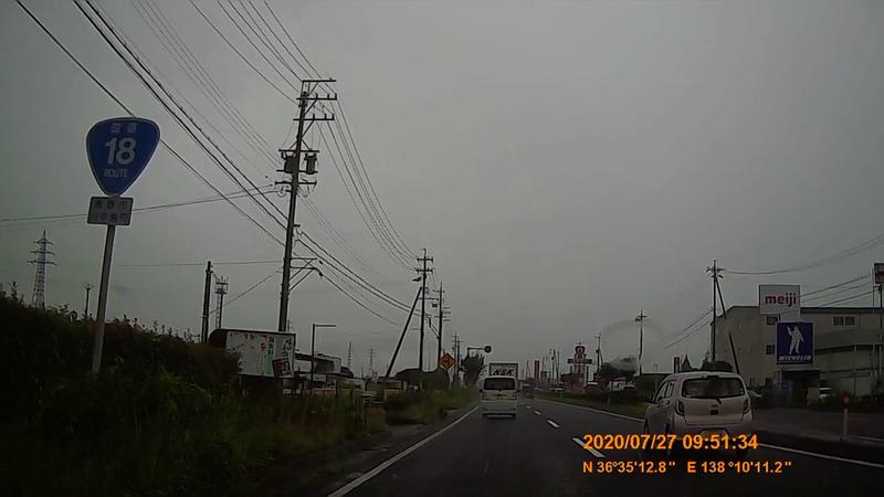 f:id:japan_route:20201020201457j:plain
